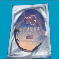 深圳面膜袋生产厂家,镀铝面膜袋,各种面膜袋厂家定做,可按要求定制!