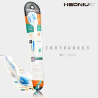 扬州牙刷厂家全新包装HA-702/皓牛弹力护龈牙刷 创新型设计终端超市牙刷