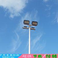 海南球场照明灯杆户外专用灯杆带灯具柏克十年专业生产高杆灯超级防锈