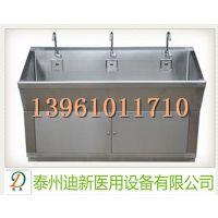 迪新医用不锈钢洗手池 感应式洗手池