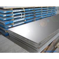 东莞供应EN10142 DX56D+Z100MB德标优质镀锌板材质证明