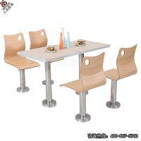 上品厂家直销SP-CT606【四人位可固定】肯德基餐桌椅 品质有保证服务更好