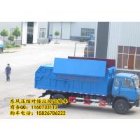 国五6吨压缩站对接垃圾运输车价格,东风145对接式垃圾车厂家说明
