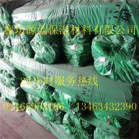 源创阻燃保温B1B2级橡塑海绵保温板管空调冷保材料