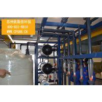 氨氮废水处理设备 氨氮去除-依斯倍环保