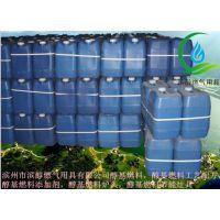 促销 甲醇化剂|醇基燃料添加剂|生物醇油添加剂|甲醇炉头助燃剂