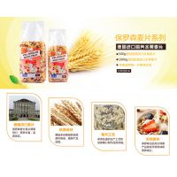 德国水果麦片批发团购 保罗森 早餐谷物 干果含量30% 一件代发