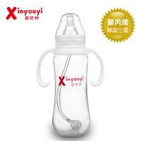 新优怡240ml高级弧形有柄自动奶瓶pp