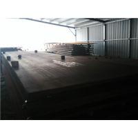 NM360耐磨钢板长期促销