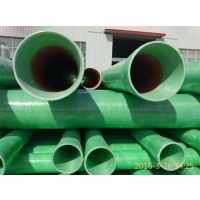 玻璃钢复合管 化工管道 玻璃钢管道