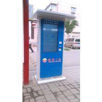 上海展露46寸落地户外LED触摸显示器广告机