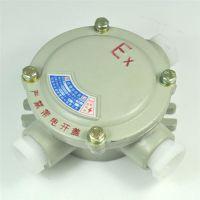 利津 防爆接线盒|安能达防爆电器|