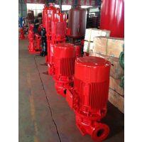 XBD8/15-80L消火栓加压泵自动喷淋给水泵