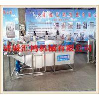 汇鸿果蔬加工机械,水果加工设备简介,连续式清洗机价格 HQL-5000