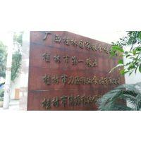 桂林市食品公司用手推式洗地机效果