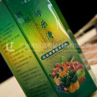 广州厂家定做手表包装盒,皮具包装纸盒,银卡纸盒子
