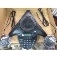宝利通音频电话 电话会议系统POLYCOMSoundstation2扩展型