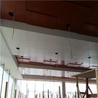 本田汽车4S店展厅吊顶专用勾搭式2.0厚木纹铝单板