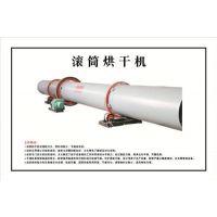 济宁市木炭机|利冠机械(已认证)|棉花秸秆制炭机产量