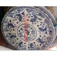酒店海鲜大餐盘 陶瓷手工大餐盘