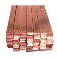 进口C1020紫铜 C1020紫铜适用范围及性能