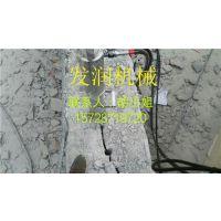 钢筋混凝土拆除分裂机贵州液压岩石分裂机