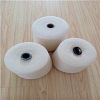 7RCMV纯棉纱品牌浩纺纺织生产21支26支30支