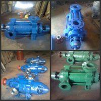 2da-8x5多级泵叶轮|牡丹江多级泵|三联泵业