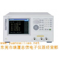 E5260A 8 插槽高速测量主机