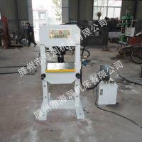 Y42-40T 双柱 框架式油压机 海润专业生产直销