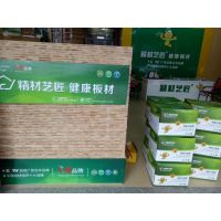 中国生态板十大品牌精材艺匠圆都市人绿色生态梦