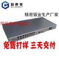 光端机外壳 通讯设备保护壳 网络设备铁壳 镀锌板钣金设计加工定制