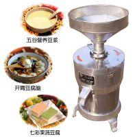 时磨80kg干豆125型全自动渣浆分离式石磨豆浆磨浆机 小本创业设备
