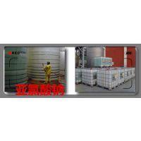 造纸厂、印染厂亚氯酸钠液体批发