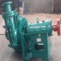 太原渣浆泵,中泉泵业,65QV-SPR立式渣浆泵