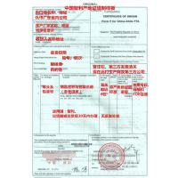 超低价提供广州港出口到埃塞俄比亚和苏丹等国CIQ装运前检验证明书