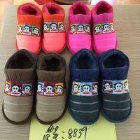 安友客拖鞋2016年新款棉鞋批发价格马上要涨价了