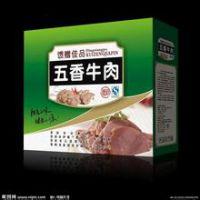 郑州哪有卖纸箱的郑州二七区彩箱加工厂郑州纸箱加工厂