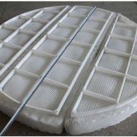 喷淋塔除雾层PP除雾丝网 耐酸碱腐蚀 可带上下骨架 根据需要定做 安平上善