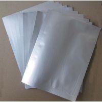 纯铝箔平底食品自封袋产品包装袋 可抽真空密封袋封口袋纯铝袋