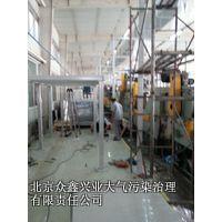 供应工业油雾净化设备生产安装安装公司