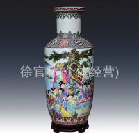 景德镇陶瓷工艺品 高档现代粉彩十二金钗美女落地花瓶  摆件摆设