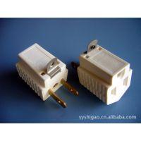 供应美式二转三装配式转换插座
