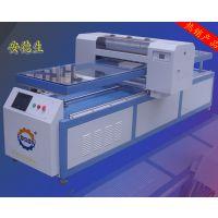 供应沙河工艺玻璃印花机数码印刷机,邢台有售后点,售后更放心