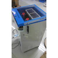真空纳米镀膜机手机防水镀膜设备