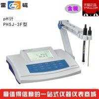 【上海雷磁】 PHSJ-3F型PH计 酸度计ph值测试仪