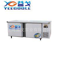 工作台冰箱 平面操作台 银益戈1.2米平台冷柜 商用保鲜冷藏设备
