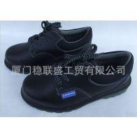 巴固703安全鞋 BC0919703安全鞋 防砸 防刺 防静电