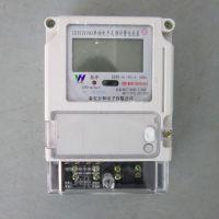 电能仪表-单相阶梯电价电表厂家 阶梯电价电表怎么省电