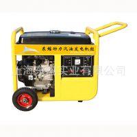 8kw汽油发电机DY9000美国同款 最方便最省油的汽油发电机